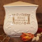 Négyszög dekoros urna
